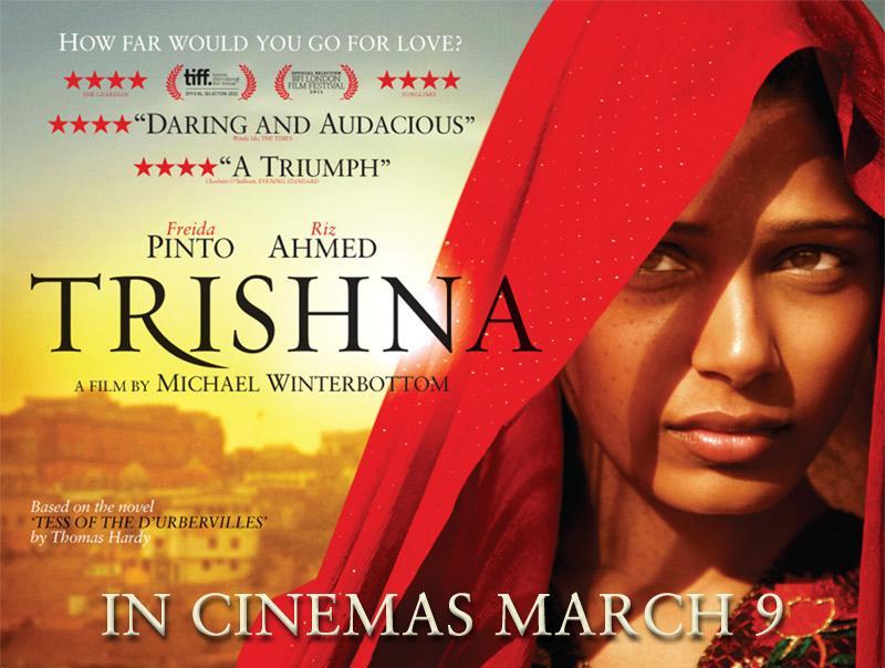 TrishnaFilm