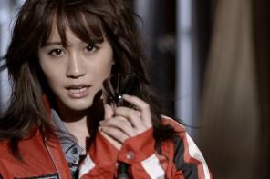 Seventh Code : Fukushima, The Musical !