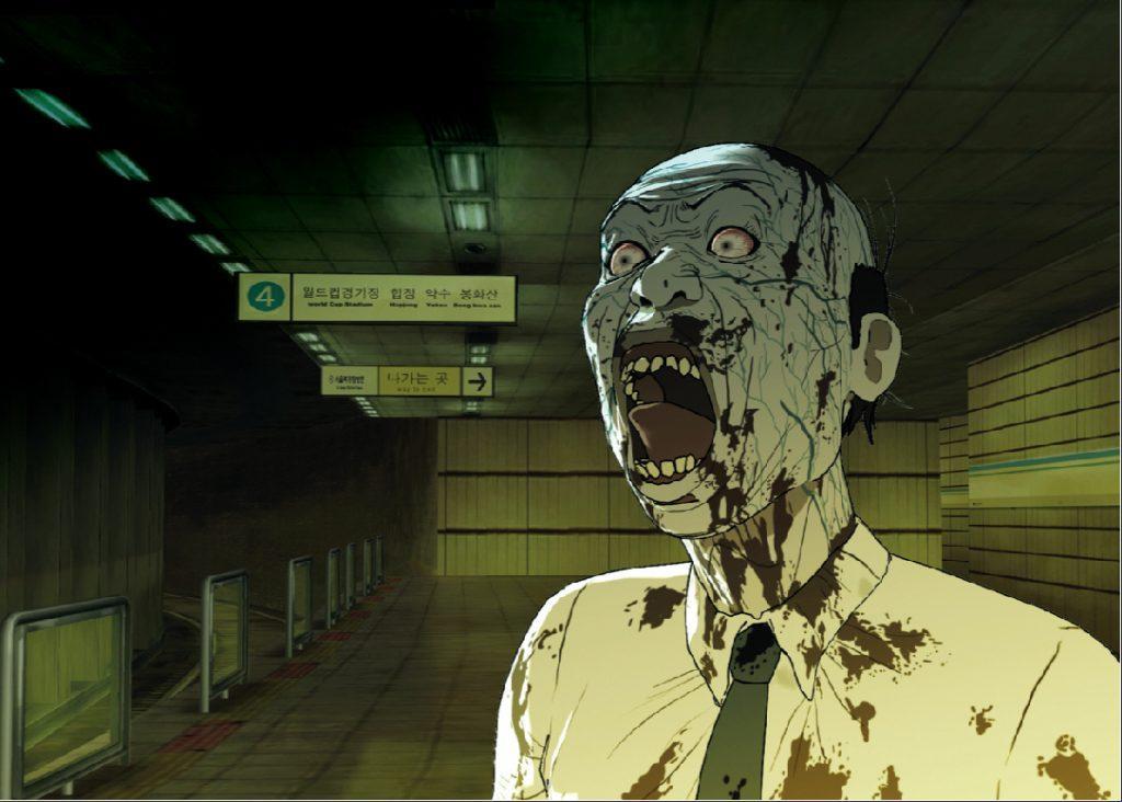 SEOUL STATION zombie