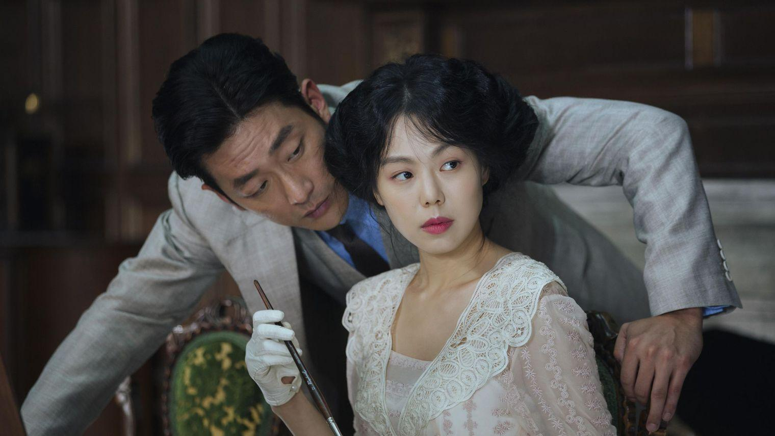 Mademoiselle de Park Chan-Wook 2